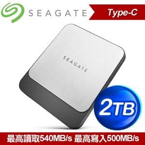 Seagate 希捷 Fast SSD 2TB 外接SSD固態硬碟