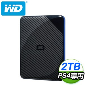 WD 威騰 Gaming Drive 2TB 2.5吋外接硬碟(for PS4)