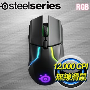 SteelSeries 賽睿 Rival 650 無線電競滑鼠