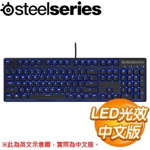 SteelSeries 賽睿 APEX M400 藍光 QX1軸 機械式鍵盤《中文版》