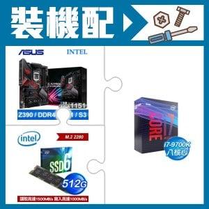 i7-9700K+華碩Z390-H主機板+Intel 660p 512G M.2 SSD