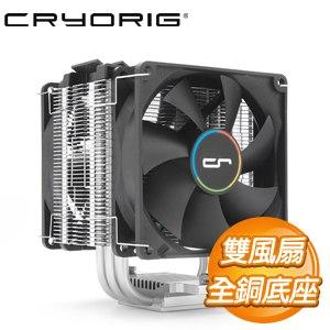 Cryorig 快睿 M9 Plus 迷你雙風扇CPU散熱器