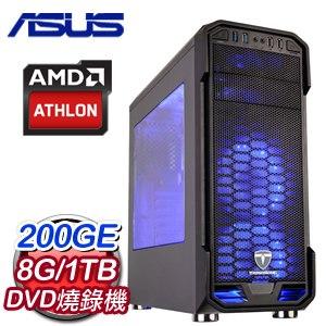 華碩 文書系列【地球毀滅】AMD 200GE雙核 文書電腦