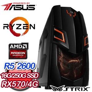 華碩 電玩系列【天道遺蛻】AMD R5 2600六核 RX570 娛樂電腦(16G/250G SSD)