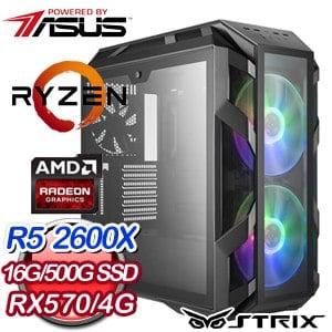 華碩 電玩系列【魔城馬車】AMD R5 2600X六核 RX570 超頻電腦(16G/500G SSD)