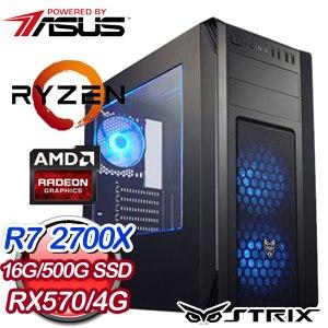 華碩 電競系列【史錢時代】AMD R7 2700X八核 RX570 超頻電腦(16G/500G SSD)