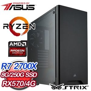 華碩 電競系列【搶錢對決】AMD R7 2700X八核 RX570 超頻電腦(8G/250G)