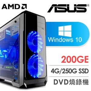 華碩 文書系列【風暴狩獵】AMD 200GE雙核 文書電腦(4G/250G SSD/WIN 10)