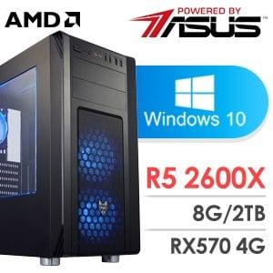 華碩 電玩系列【拿破崙蛋糕】AMD R5 2600X六核 RX570 超頻電腦