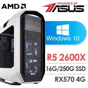 華碩 電玩系列【六品真君】AMD R5 2600X六核 RX570 超頻電腦(16G/250G SSD/WIN 10)