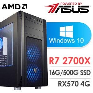 華碩 電競系列【御劍飛行】AMD R7 2700X八核 RX570 超頻電腦(16G/500G SSD/WIN 10)