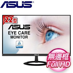 ASUS 華碩 VZ229HE 22型 IPS 薄邊框低藍光不閃屏液晶螢幕