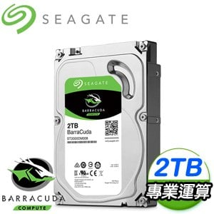Seagate 希捷 新梭魚 2TB 7200轉 256MB SATA3 硬碟(ST2000DM008)