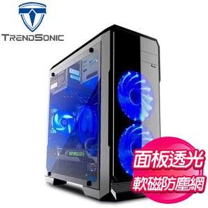 TrendSonic 翰欣【R360】透側 M-ATX電腦機殼《黑》 ★送12CM 藍光風扇