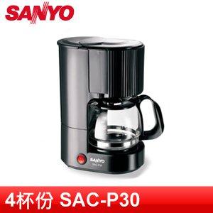 【SANLUX台灣三洋】咖啡機 (SAC-P30)