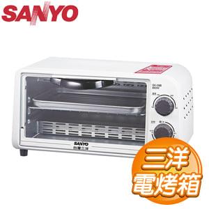 SANLUX三洋 9L電烤箱(SK-09B)