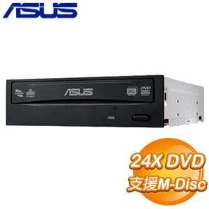ASUS 華碩 DRW-24D5MT SATA 24X DVD燒錄機 燒錄器《裸裝》