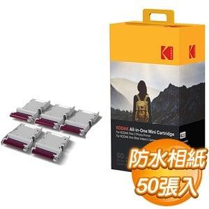 Kodak 柯達 2x3 相片紙一體式墨盒*50張(MC-50)