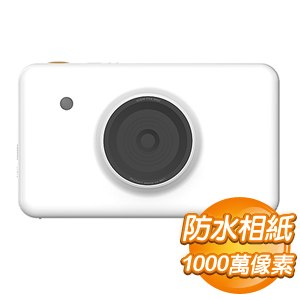 Kodak 柯達 MINI SHOT MS-210 熱昇華 拍立得相機(內含8張相紙-白色)