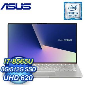 ASUS 華碩 UX333FA-0122S8565U 13.3吋筆記型電腦(銀/i7-8565U/8G/512G SSD/Win10)
