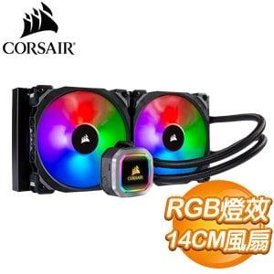 Corsair 海盜船 H115i RGB PLATINUM CPU水冷散熱器