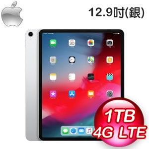 Apple iPad Pro 12.9吋 1TB LTE 平板電腦 (MTJV2TA/A)《銀》