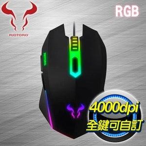 RIOTORO 紅火牛 URUZ Z5 RGB 漸層呼吸USB電競滑鼠《巫師》