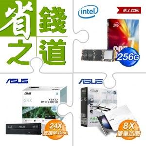 Intel 256G SSD(x5)+燒錄器(x10)+外接燒錄器(x3)《白》