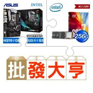 華碩H270F主板(x3)+Intel 256G M.2 SSD(x3) ★送N750Ti 顯卡