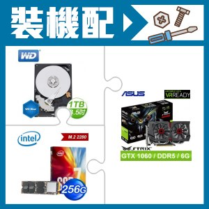 ☆裝機配★ ASUS 華碩 STRIX-GTX1060-DC2O6G顯示卡+WD藍標1TB 3.5吋硬碟+ Intel 760p 256G M.2 SSD《全球保固彩盒》