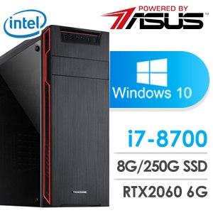 華碩 電競系列【微言大義】i7-8700六核 RTX2060 遊戲電腦(8G/250G SSD/WIN 10)