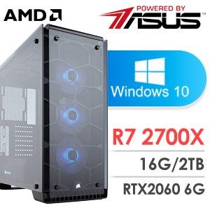 華碩 電競系列【微察秋毫】AMD R7 2700X八核 RTX2060 超頻電腦(16G/2TB/WIN 10)
