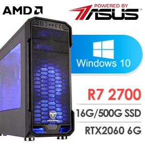 華碩 電競系列【微服私行】AMD R7 2700八核 RTX2060 遊戲電腦(16G/500G SSD/WIN 10)