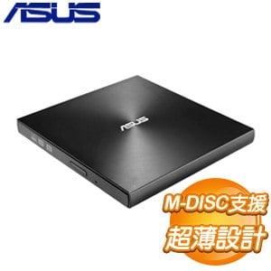 ASUS 華碩 ZenDrive U9M 外接式燒錄器(SDRW-08U9M-U)《黑》