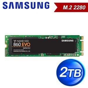 Samsung 三星 860 EVO 2TB M.2 SATA SSD固態硬碟(讀:550M/寫:520M/MLC) 台灣代理商貨