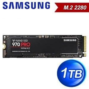 Samsung 三星 970 PRO 1TB NVMe M.2 PCIe SSD固態硬碟(讀:3500M/寫:2700M/MLC) 台灣代理商貨