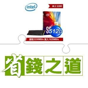 Intel 760p 512G SSD ★送華碩HYPER M.2 X4 MINI CARD轉接卡