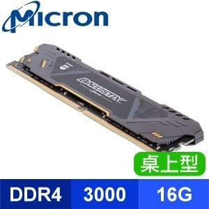 Micron 美光 Ballistix Sport AT 競技版 DDR4-3000 16G 超頻記憶體