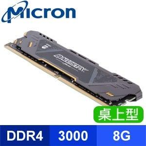Micron 美光 Ballistix Sport AT 競技版 DDR4-3000 8G 超頻記憶體