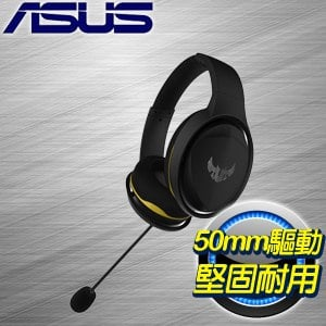 ASUS 華碩 TUF Gaming H5 Lite 電競耳麥