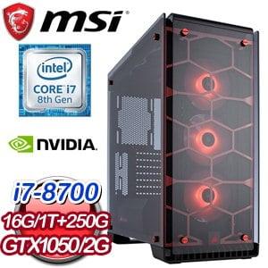 微星 電競系列【傲雪巫女II】i7-8700六核 GTX1050 遊戲電腦(16G/250G SSD/1TB)