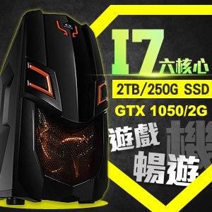微星 電競系列【仁義之兵II】i7-8700六核 GTX1050 遊戲電腦(16G/250G SSD/2TB/WIN 10)