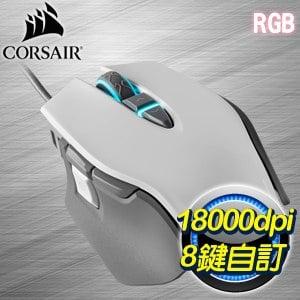 CORSAIR 海盜船 M65 RGB ELITE 電競滑鼠《白》