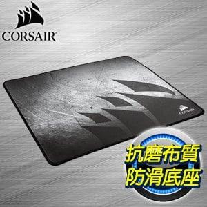 Corsair 海盜船 MM350 Cloth X-Large 布質滑鼠墊《大》
