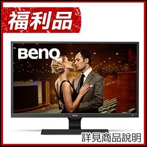 福利品》BenQ 明基 EW3270ZL 32型 不閃屏 智慧藍光 光智慧液晶螢幕(B)