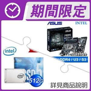 華碩B250M-A主機板+Intel 545s 512G SSD