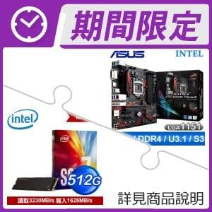 華碩B250G主機板+Intel 760p 512G M.2 SSD(x2)