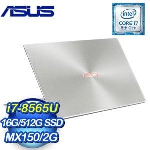 ASUS 華碩 UX433FN-0112S8565U 14吋筆記型電腦(冰柱銀/i7-8565U/16G/512GSSD/MX1502G/Win10)