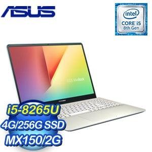 ASUS 華碩 S530FN-0182F8265U 15.6吋筆記型電腦(閃漾金/i5-8265U/4G/256G/MX1502G/WIN10)