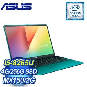 ASUS 華碩 S530FN-0201A8265U 15.6吋筆記型電腦(躍動綠/i5-8265U/4G/256G/MX1502G/WIN10)